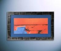 Coastal Horizon II