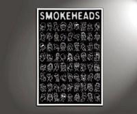 Курящие