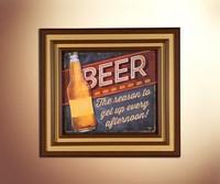 Пиво 11