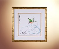 Chinnese Painting 1