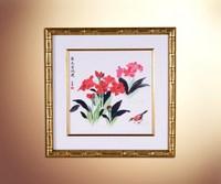 Chinnese Painting 11